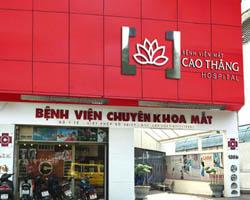 làm thi công Alu giá rẻ ở Tân Phú